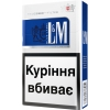 Продам оптом сигареты с Украинским акцизом и последним мрц LM