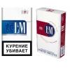 Сигареты LM оптом Продам