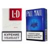 Сигареты Pall Mall и LD оптом Продам
