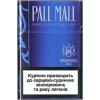 Сигареты Pall Mall оптом Продам