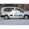Сплошное окно,  правое на автомобиль Peugeot Partner,  Citroën Berlingo 08