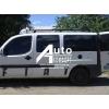 Тонировка автостекол на Fiat Doblo 2000- (Фиат Добло 2000-)