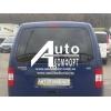 Заднее стекло (ляда)  с электрообогревом на автомобиль VW Caddy 07
