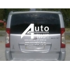 Заднее стекло (ляда)  с отверстием и Э.  О.  на Fiat Scudo,  Peugeot Expert,  Citroen Jumpy 07