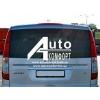 Заднее стекло (распашонка левая)  на Mercedes-Benz Vito 04