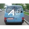 Заднее стекло (распашонка правая)  без электрообогрева на Volkswagen Transporter Т-4