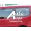 Задний салон,  левое окно,  короткая база на Fiat Scudo,  Peugeot Expert,  Citroen Jumpy 07