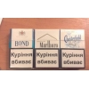 Сигареты оптом и в розницу большой выбор позиций.