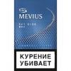 Продам оптом сигареты с Акцизом РФ (оригинал)