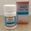 Майхеп лвир ( MyHep LVIR)  и сопутствующие лекарства с доставкой к двери