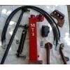 Продам комплект переоборудования для трактора МТЗ-82 с гидроусилителя на насос дозатор