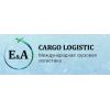 Комплекс услуг в сфере грузоперевозок и сопровождения грузов по всему миру