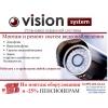 Установка видеонаблюдения и систем безопасности