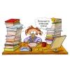Написание статей для сайтов,   услуги копирайтера