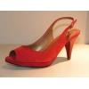 Обувь оптом    Оптовая продажа обуви
