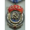 ордени медалі СССР