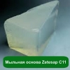 Основа мыльная Zetesap C11