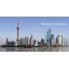 Переводчики в Шанхае Переводчики в Китае