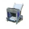 Пищевое оборудование:  хлеборезка HL-5200