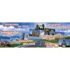 Поездки по Европе