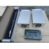 Изготовим под заказ Электронные ПРА для МГ-ламп