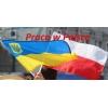 Предлагаем Работу в Польше