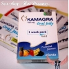 Препарат для повешения потенции Kamagra Oral Jelly 85 грн/шт.