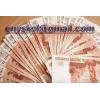 Продаем фальшивые деньги, изготовленные под терминалы и банкоматы.