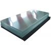 Продам алюминиевый лист