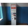 Продам Автомат по реализации бахил