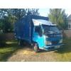 Продам грузовой автомобиль Forland BJ 1043