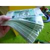 Продажа фальшивых банкнот высокого качества под терминалы и банкоматы.