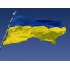 Продажа Флаги Украины