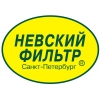 Работа в Санкт-Петербурге