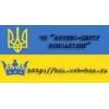 Разработка фирменного стиля, разработка логотипа, бренд-бук Украина, Запорожье, Донецк