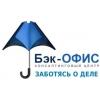 """Рекламный отдел """"Бэк-офис"""""""
