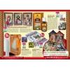 Родинний клуб – каталог якісних товарів