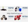 Котлы,  котельни,  твёрдотопливное отопительное оборудование,   торфянное топливо,  брикеты,  пеллеты,   автоматизация