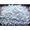 Отличная таблетированная соль для очистки воды (25 кг)