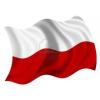 Шенген визы Польша!  !  !