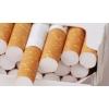 Сигареты оптом,  объединенные арабские эмираты.