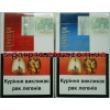 Сигареты оптом от 10 блоков