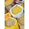 Скупаем зерновые и масличные культуры