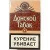 """Продам оптом сигареты Russian """"Донской табак"""""""