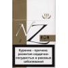 Продам оптом сигареты Белларусии NZ slims