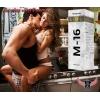 Спрей М16 для выносливости и продолжительности во время полового акта!