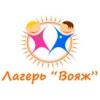 Тематический детский отдых под Киевом – 2025 грн,  Летние смены лагеря «Вояж».