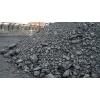 Уголь доступный для всех,       торг уместен