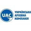 Украинская Архивная Компания – списание документов с истекшим сроком хранение.