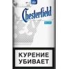 "Продам оптом сигареты ""Chesterfield"""